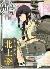 Kitakami Kai-2