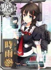 Shigure Kai-2
