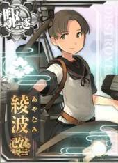 Ayanami Kai-2