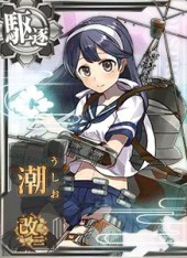 Ushio Kai-2