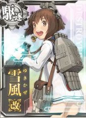 Yukikaze Kai